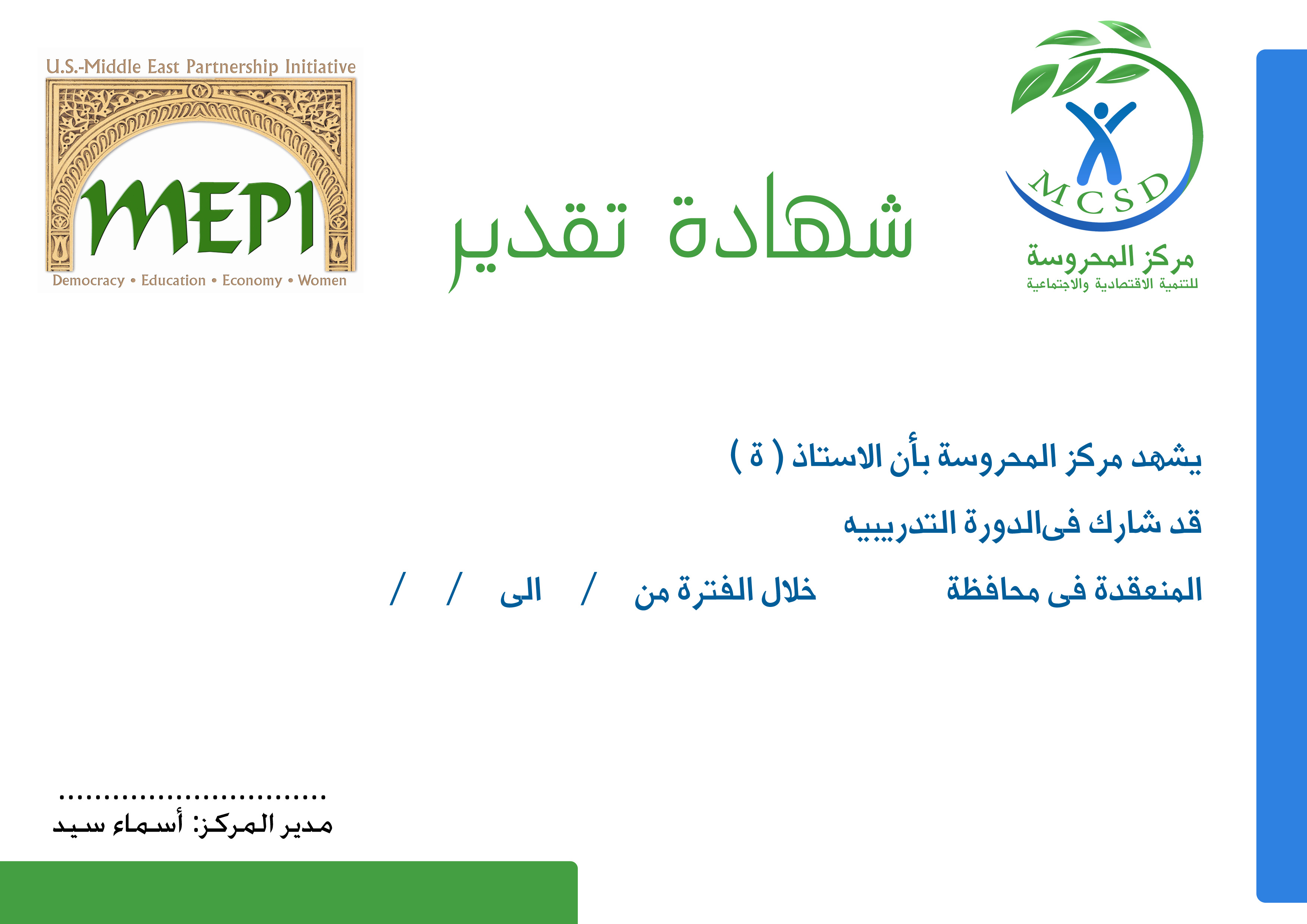 Mcsd Certification Mina Mamdouh Web Designer Egypt