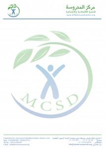 MCSD letter head design