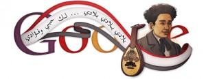 شعار جوجل سيد درويش