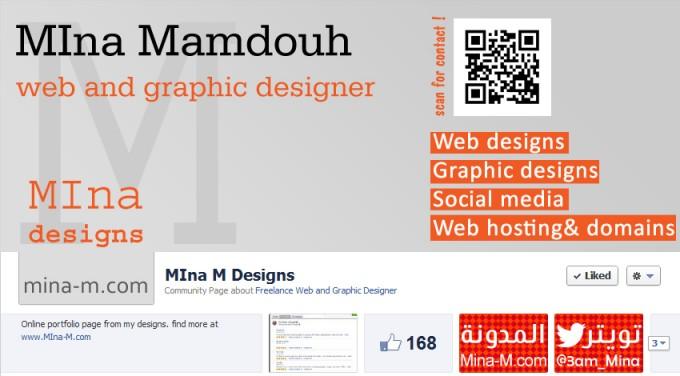 cover photo design
