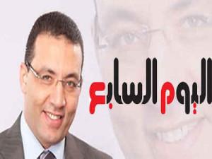 اليوم السابع - خالد منتصر