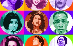 Egyptian Artistes