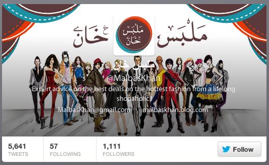 MalbsKhan-twitter-header