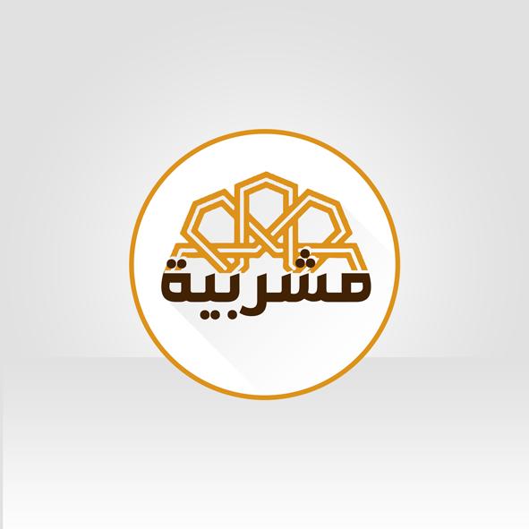 Mashrbya Logo Design