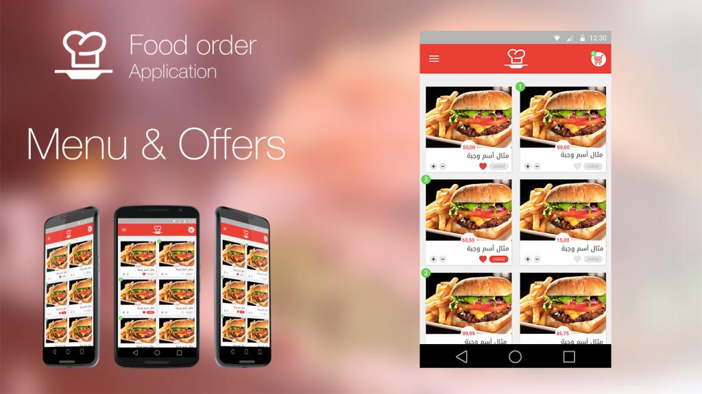 Mobile application ui ux design concept