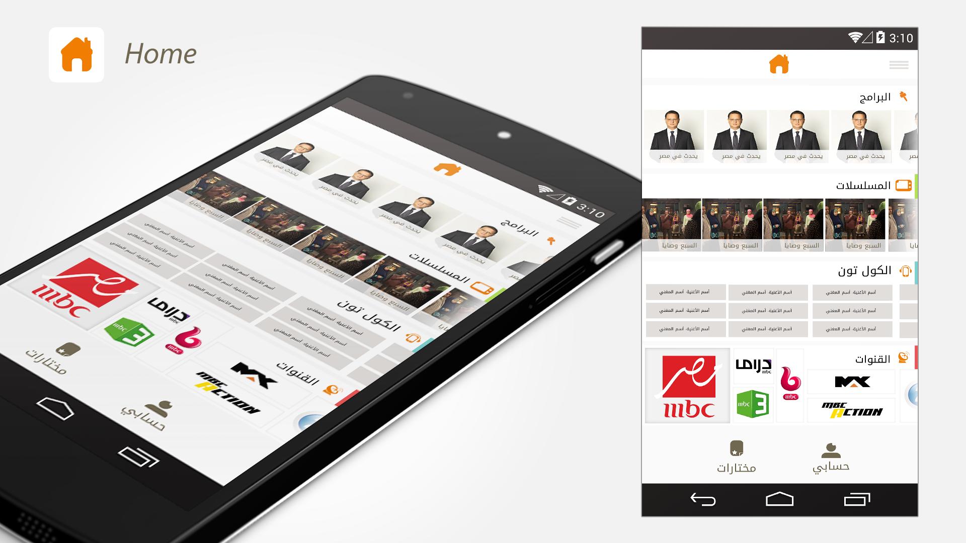 Mobile App UIu0026UX Design